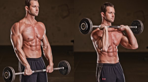 LIFTING BARBELL BICEPS TECHNIQUE